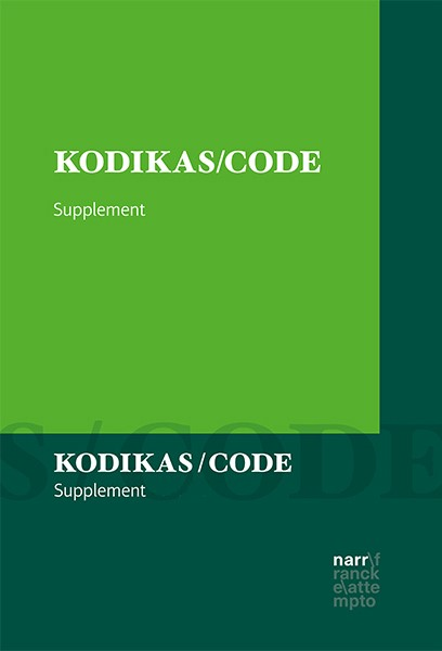 Kodikas / Code Supplement